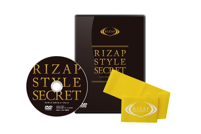 RIZAPSTYLE SECRET DVD