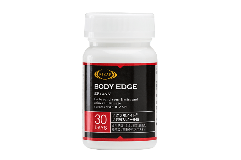 BODYEDGE(60粒入)