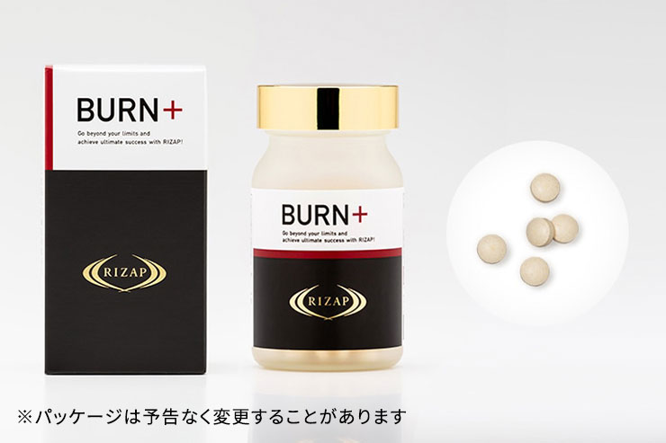 <定期>COMMIT WITH BURN+