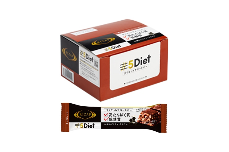 5Diet ダイエットサポートバー チョコレート(12本入)