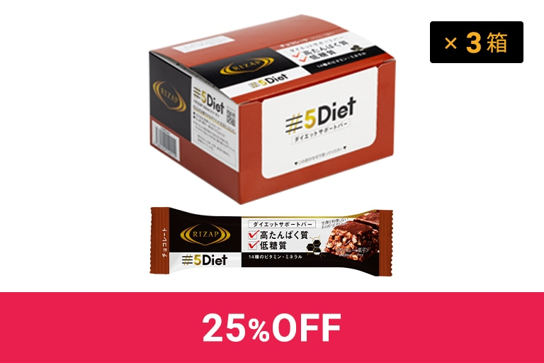 5Diet ダイエットサポートバー チョコレート味(12本入×3箱)