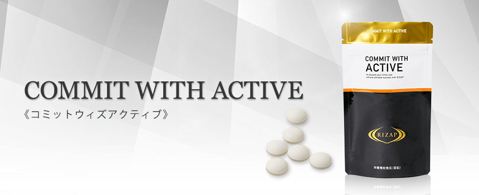 ACTIVE アクティブ