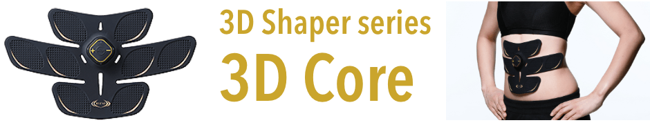 3D Shaper series 3D Core
