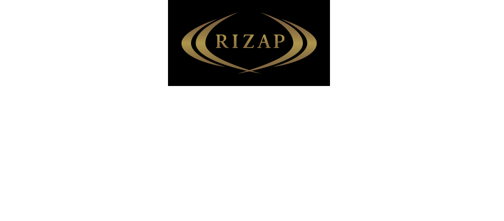 RIZAP | 理想の自分を完成させる。COMPLETE MY BODY
